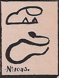 NT1043_CoMp076